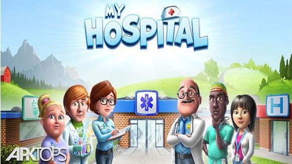 دانلود My Hospital