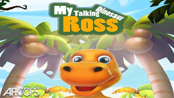 دانلود My Talking Dinosaur Ross