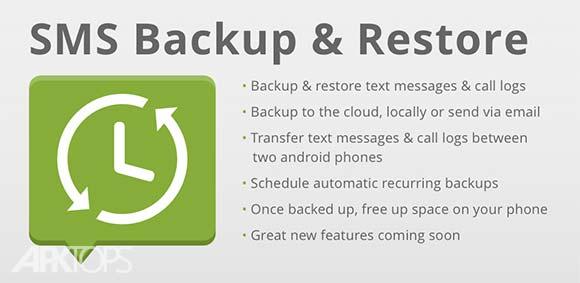SMS Backup & Restore v10.01.154 بک آپ گیری از پیامک ها