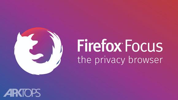 فایرفاکس فوکوس اندروید Firefox Focus