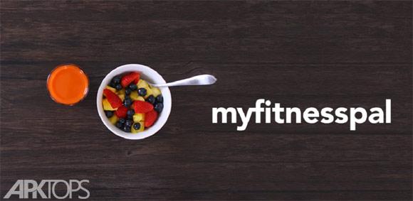 Calorie Counter – MyFitnessPal کالری شمار اندروید