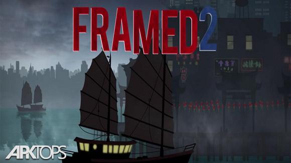 دانلود FRAMED 2