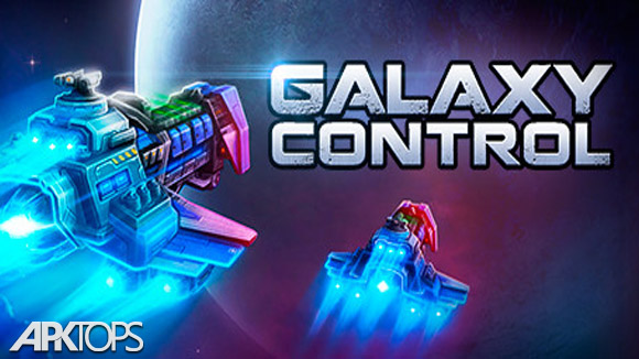 دانلود Galaxy Control:3d strategy