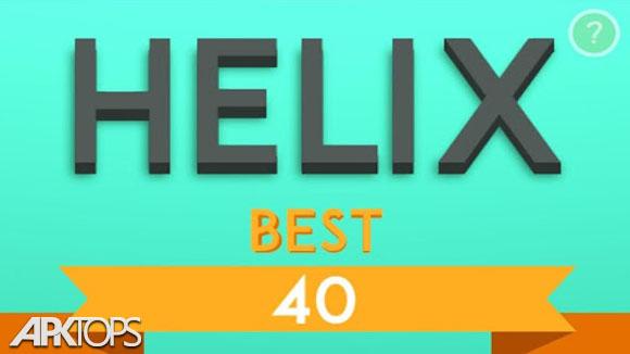 دانلود Helix