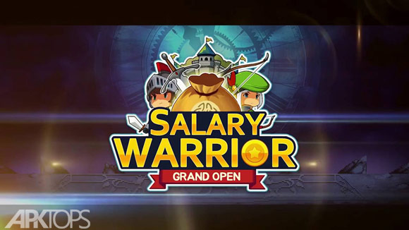 Salary Warrior