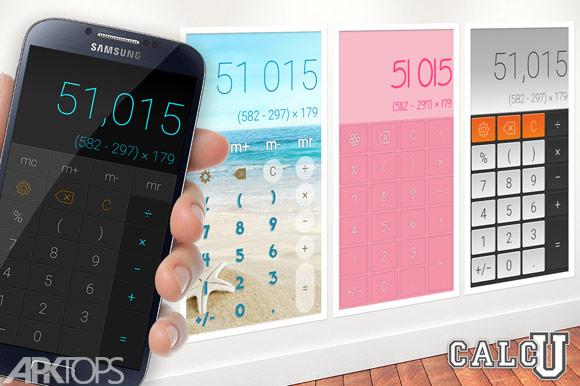 CALCU™ Stylish Calculator