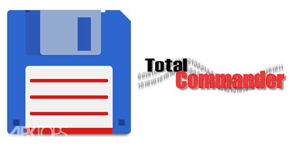 Total Commander v2.81 Final دانلود فایل منیجر توتال کامندر