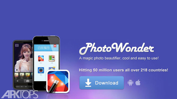 PhotoWonder: Pro Beauty Photo Editor & Collage Maker
