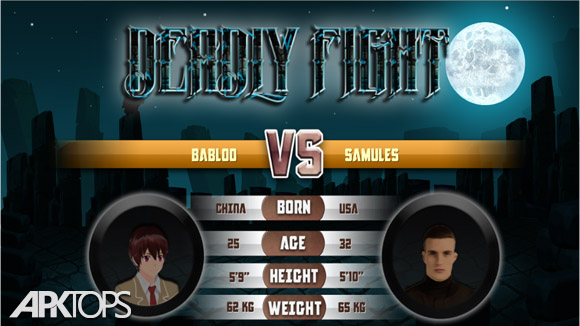 دانلود Deadly Fight - Fighting Game