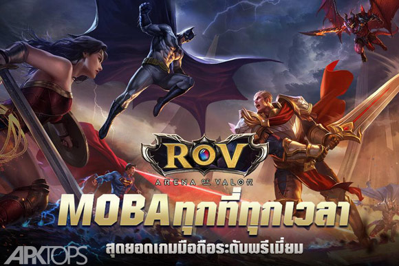 Garena RoV: Mobile MOBA