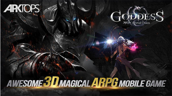 دانلود Goddess: Primal Chaos – Free 3D Action MMORPG Game