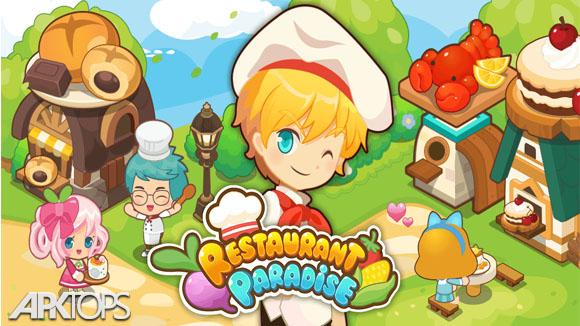 دانلود Restaurant Paradise: Sim Builder