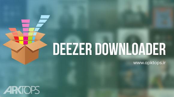 آموزش دانلود مستقیم آهنگ های دیزر از سرور Deezer