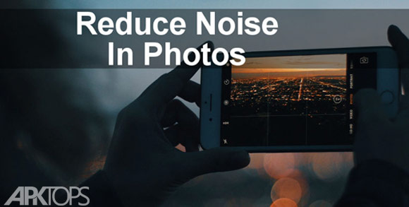 Photo Noise Reducer