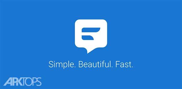 Textra SMS v3.47 دانلود نرم افزار مدیریت اس ام اس تکسترا