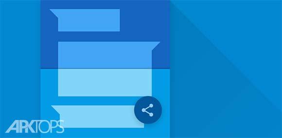 big screenshot v2.1.6 برنامه گرفتن اسکرین شات بلند از صفحه گوشی