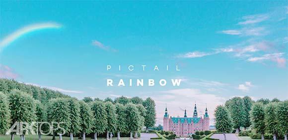 Pictail – Rainbow v1.18 دانلود برنامه عکاسی رنگین کمان