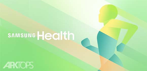 Samsung Health v5.16.0.041 دانلود برنامه تناسب اندام سامسونگ