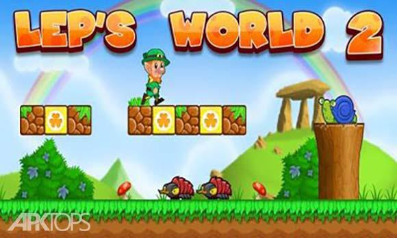 Leps World 2 دانلود بازی دنیای لپ برای اندروید