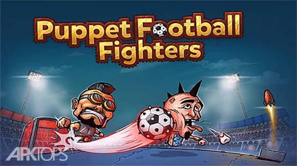 Puppet Football Fighters Steampunk Soccer دانلود بازی مبارزه ی فوتبالی عروسک ها برای اندروید