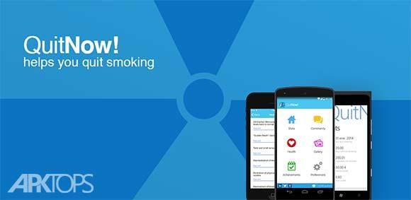 QuitNow PRO Stop smoking دانلود برنامه ترک سیگار اندروید