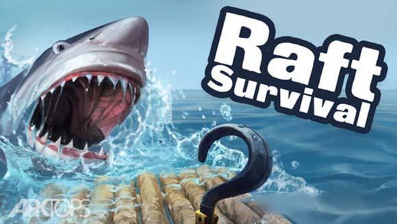 RAFT Original Survival Game دانلود بازی زنده ماندن در اقیانوس برای اندروید