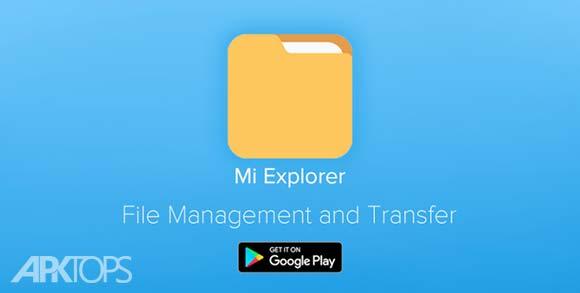 Mi Explorer دانلود می اکسپلورر برنامه مدیریت فایل شیائومی برای اندروید