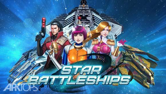 Star Battleships دانلود بازی سفینه های فضایی برای اندروید