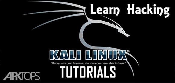 Learn Kali Linux دانلود برنامه آموزش کالی لینوکس در اندروید