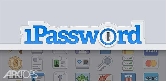 1Password – Password Manager Premium v6.7.2 دانلود برنامه مدیریت پسوردها