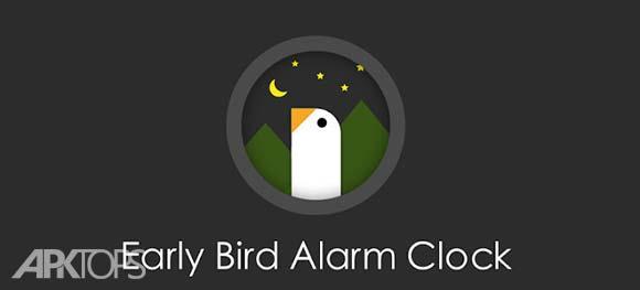 Early Bird Alarm Clock دانلود ساعت زنگ دار پیشرفته اندروید