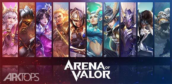 Arena of Valor: 5v5 Battle v1.20.2.1 دانلود بازی اعتصاب پادشاهان