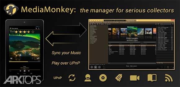 MediaMonkey Pro v1.3.1.0751 مدیا مانکی برنامه مدیریت موزیک ها