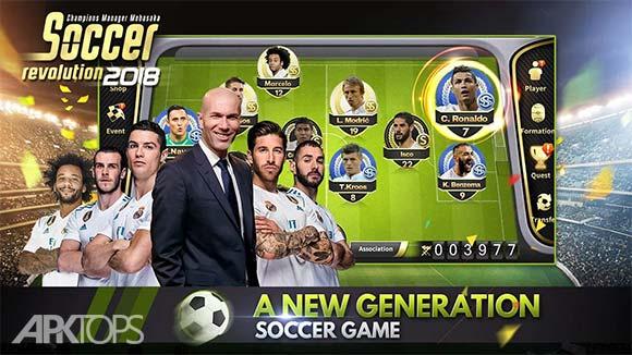 Soccer Revolution 2018 3D Real Player MOBASAKA دانلود بازی لحظات حساس فوتبالی برای اندروید