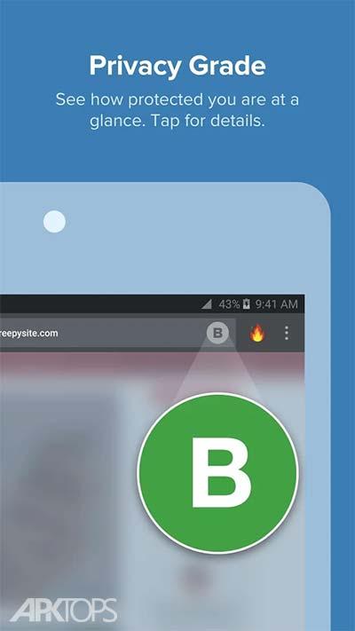 DuckDuckGo Privacy Browser v5.28.1 دانلود داک داک گو مرورگر امن اندروید