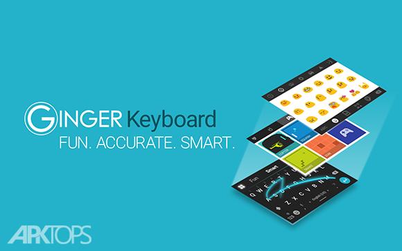 Ginger Keyboard Emoji GIFs Themes دانلود جینگر کیبورد برنامه صفحه کلید اندروید