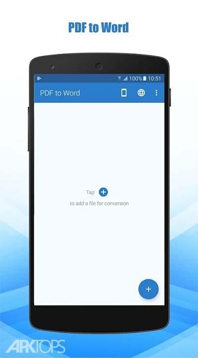 PDF to Word Converter v1.0.40 دانلود برنامه تبدیل پی دی اف به ورد اندروید