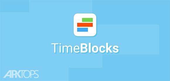 TimeBlocks Calendar Todo Note دانلود برنامه مدیریت کار های روزانه اندروید