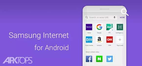 Samsung Internet Browser دانلود مرورگر اینترنت سامسونگ اندروید