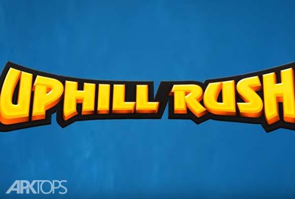 Uphill Rush Racing دانلود بازی مسابقه در پارک آبی برای اندروید