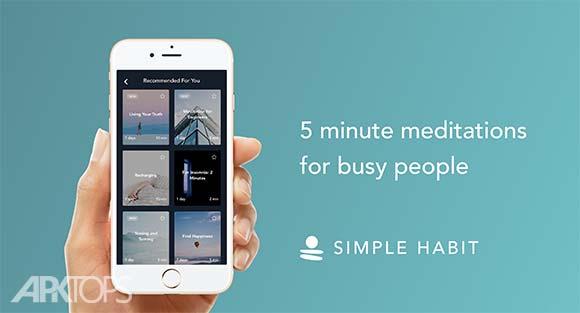 Simple Habit Meditation دانلود برنامه مدیتیشن اندروید
