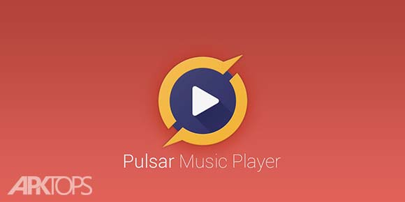 Pulsar Music Player Pro دانلود برنامه پخش کننده موسیقی پالسار