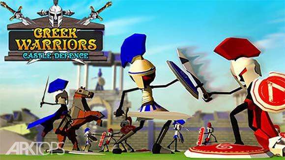 Greek Warriors Castle Defence دانلود بازی جنگجویان یونان برای اندروید