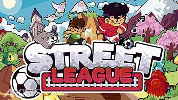 Street League دانلود بازی لیگ برتر برای اندروید