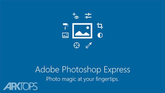 Adobe Photoshop Express Premium v4.4.497 دانلود فتوشاپ اندروید