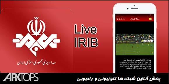 Live IRIB صدا و سیمای همراه دانلود برنامه پخش زنده شبکه های تلویزیونی و رادیویی اندروید