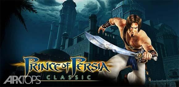 Prince of Persia Classic دانلود بازی شاهزاده ی ایرانی کلاسیک