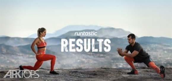 Runtastic Results Training App دانلود برنامه آموزش حرکات ورزشی اندروید