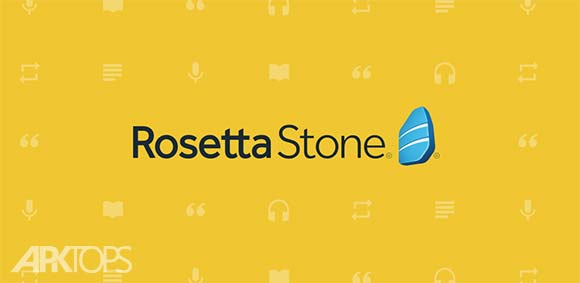 Learn Languages Rosetta Stone v4.5.2 Full رزتا استون فول