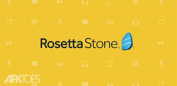 Learn Languages Rosetta Stone v4.5.2 Full رزتا استون فول
